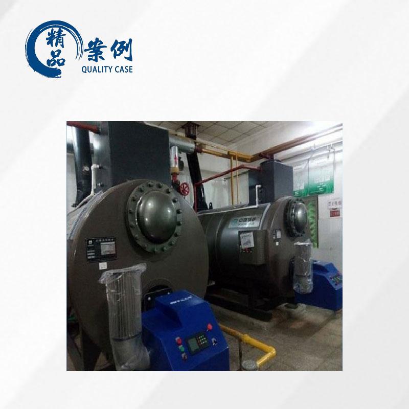 燃气供暖锅炉+MFT低氮燃烧机/全预混/前混30mg