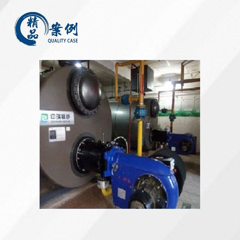 燃气热水锅炉+MFT低氮燃烧机/全预混/后混30mg